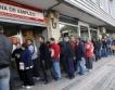 Безработицата в Испания отново нагоре