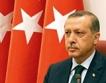 Ердоган печели мнозинство