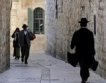 Поредна недомислица на ЕС за Израел