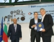 40 златни медала на Пловдивския панаир