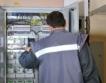 ЧЕЗ: 4615 кражби на ток за 9 месеца