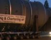 ЕК разследва отново нефтени компании