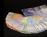 Националната банка на Швейцария с  $23 млрд. загуби