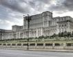 Румъния:Закон в защита на ипотечни длъжници