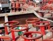 Митове & реалности за газовите уредби
