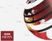 Хакери блокираха BBC