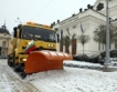 София: 20 млн. лв. за снегопочистване