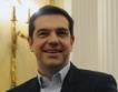 Гърция се договори за нов транш