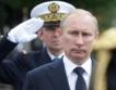 """Путин: """"Беззъба"""" позиция на България за """"Южен поток"""""""
