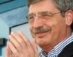 "Мистерията около ""Овергаз & Газпром""  се заплита"
