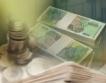 ДФЗ изплати 151 млн.лв. по старата ПРСР