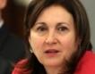 След убийствата. КРИБ: Защо ни е нужно МВР & Бъчварова?
