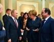 Меркел и Путин – личностите на 2015