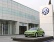 Великобритания:20% спад в продажби на VW