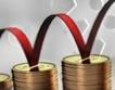 Трите икономически събития на 2015