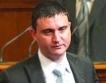 Горанов: Събрахме +1,7 млрд. лв. спрямо 2014 г.