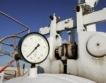 Газовите проекти - приоритет на кабинета