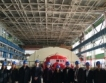 Китай инвестира в 7-ми блок в Козлодуй?