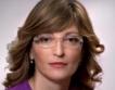 Е. Захариева е министър на правосъдието с + 126 гласа