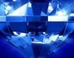 Откриха втория най-голям диамант