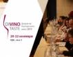 DiVino.Taste 2015 - 1.33 бутилки в минута!