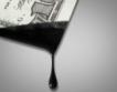 Петролът най-евтин от 2008 насам