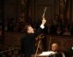 Виенската филхармония празнува 75-годишен юбилей