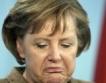 Награда за Меркел, въпреки насилието над германки