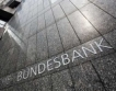 Нови прогнози на Бундесбанк