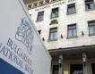 Ликвидност на банките +91 млн. лв.