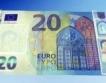 Нова банкнота от €20 в обращение