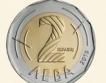 Вижте новата монета от 2 лв.