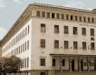 БНБ наблюдава банки с гръцко участие