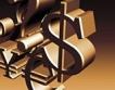 МС одобри промени в закон за ценни книжа