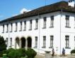 Община Троян прави инвестиционен портал