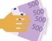 """Комисията """"Греко"""": 16 от 20 препоръки изпълнени"""