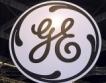 GE закрива 6500 работни места в Европа