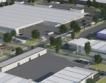 7-8 нови завода около Пловдив тази година