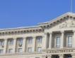 Решения на МС: Пари за ДФЗ и паметник на Ботев