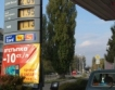 Осем пристанища извън контрол за горивата