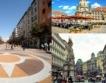 Да сравним стандарта в София + Прага + Виена
