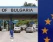 Митниците на България, Гърция и Турция с общ контактен център
