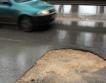 Попово: Иновация за пълнене на дупки