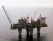 Спира добивът на нефт в Северно море?