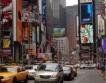 60 милиона туристи в Ню Йорк