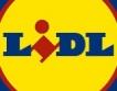 Lidl изтегля опасна лампа от пазара
