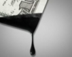 Разследват трафик на петрол от България