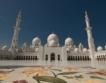 Спогодба с ОАЕ за въздушен транспорт