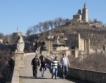 В.Търново: Културен туризъм + книжен базар