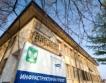 2 млн.лв. социални инвестиции в община Гълъбово